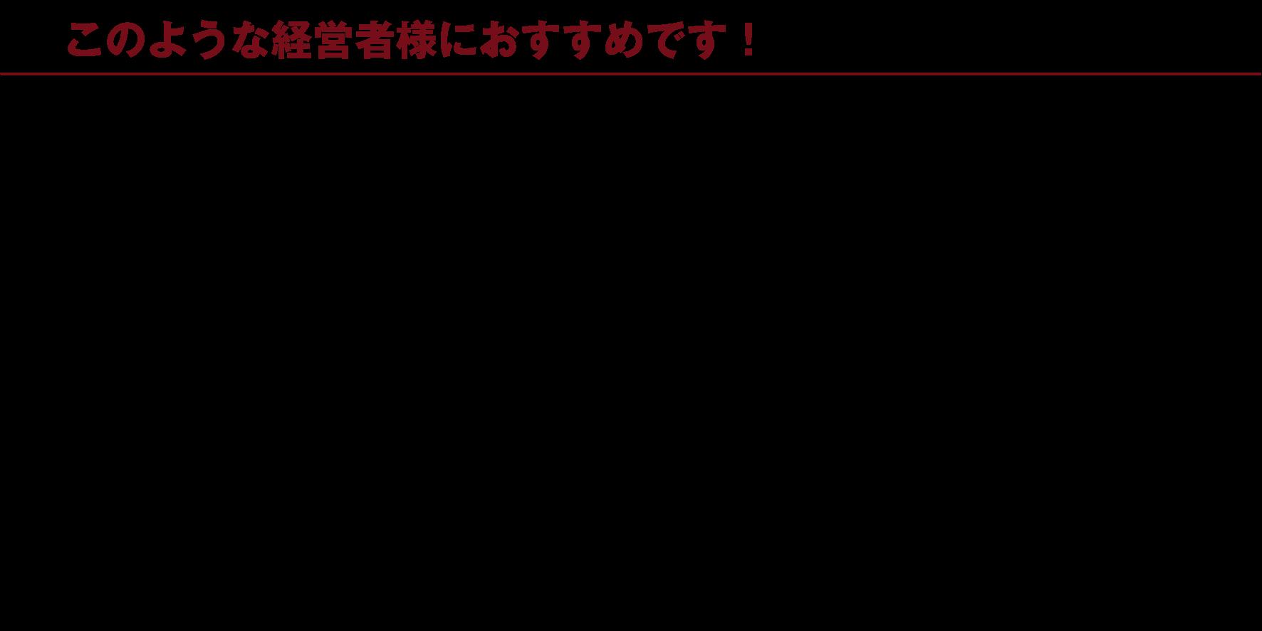 1-3月【東京・福岡】コンテンツ2