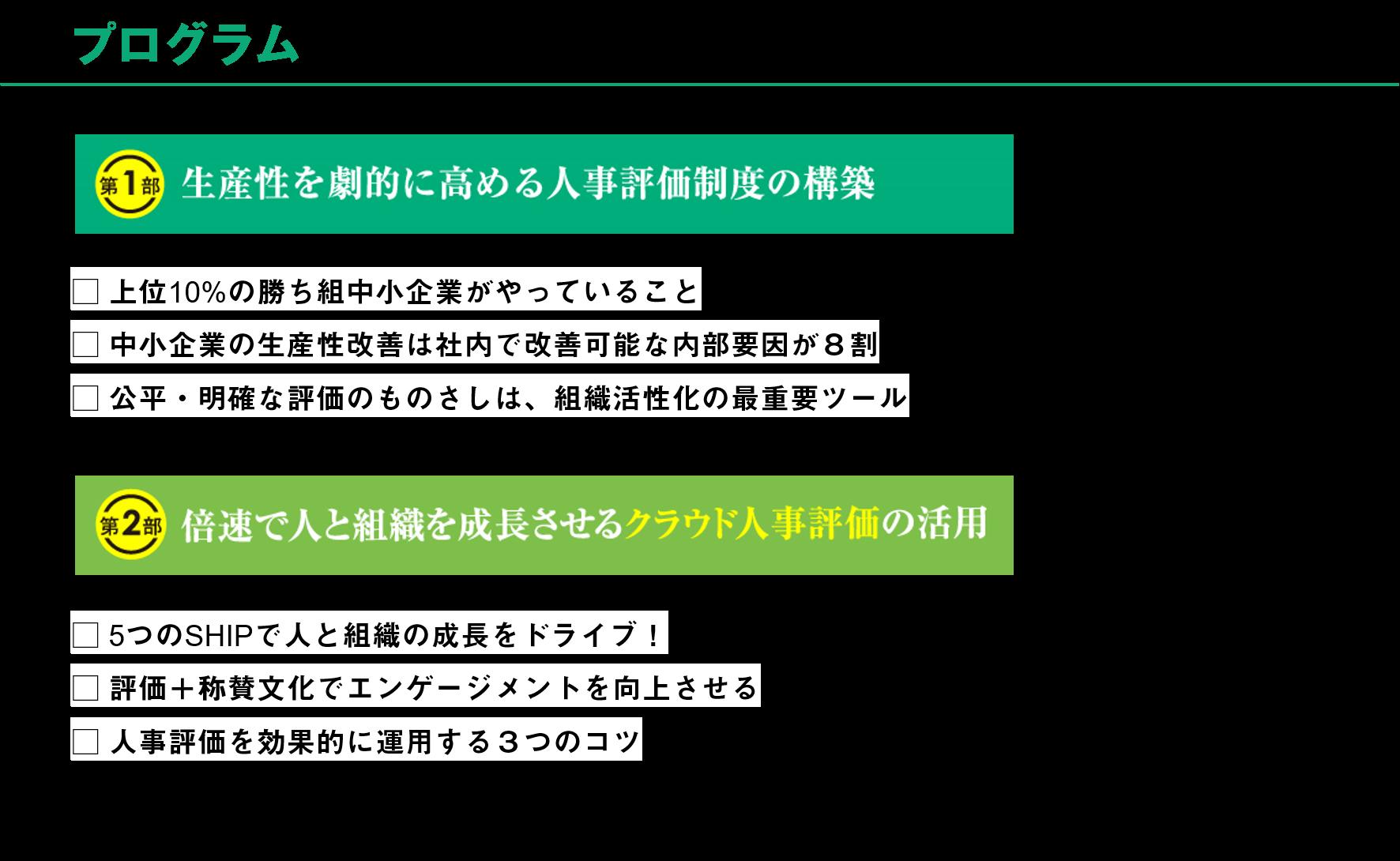 4-5月本部コンテンツ