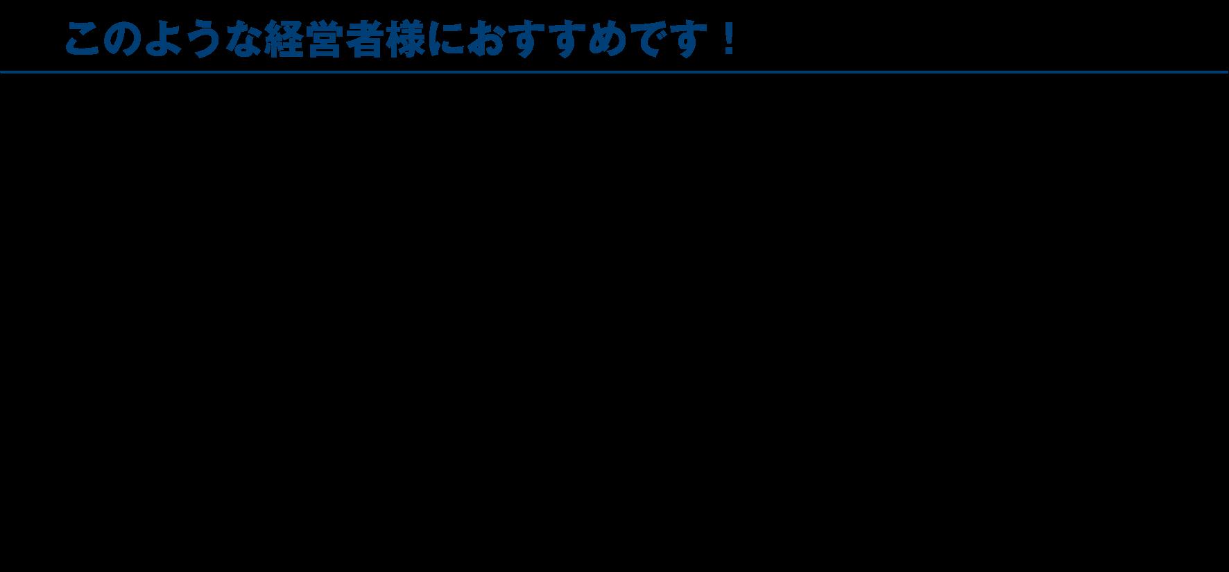 1-3月【東京・福岡】企画B_概要2