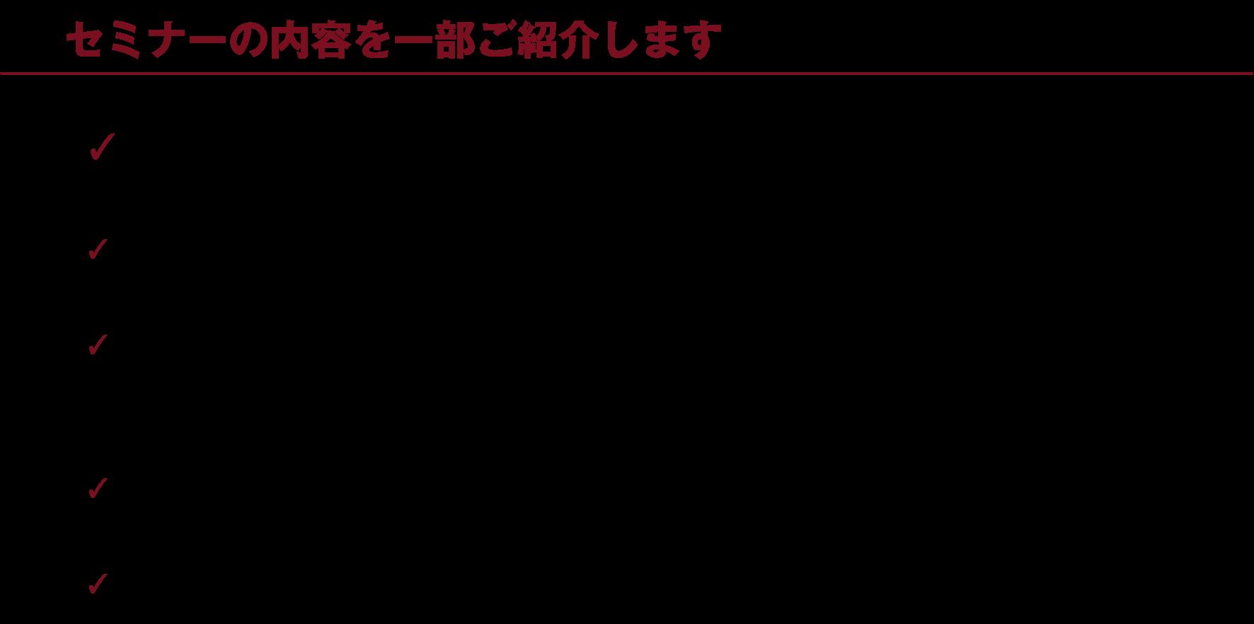 1-3月【本部】70歳_コンテンツ