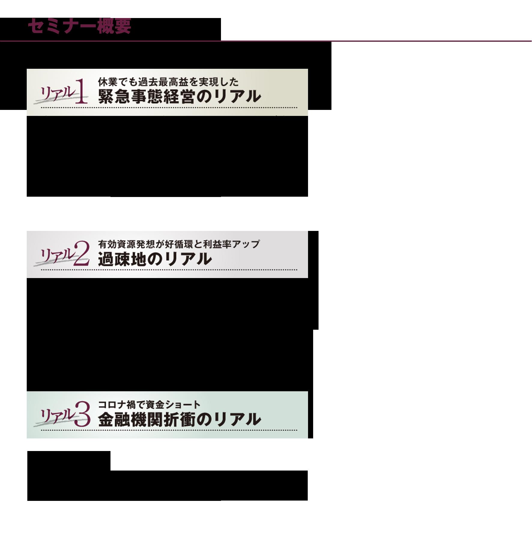 11-12月【仙台】コンテンツ部分
