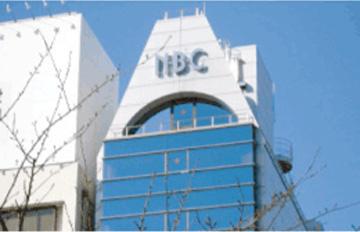 東京本社(NBC市谷田町ビル)